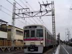 7006F