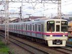 京王9030系