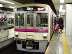 京王7007F