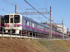 京王9002F