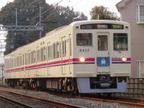 京王6417F