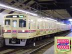 京王6022F