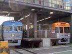 京王3028F/1013F