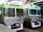京王3029F・1032F