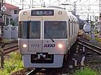 京王1023F