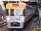 京王1013F