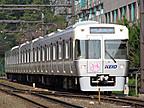 京王1030F