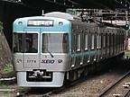 京王1029F