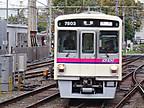 京王7203F