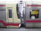 京王8014F+8214F