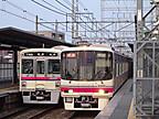 京王7010F・8005F
