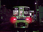 京王9000系