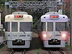 京王1005F・1009F