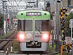 京王1032F
