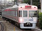 京王1003F