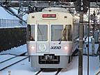 京王1009F