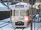 京王1026F