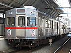 東急7906F