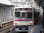 京王7023F