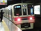 京王9046F