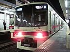 京王8007F