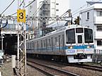 小田急2054F