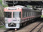 京王1031F
