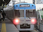 京王1028F