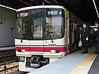 京王8003F