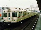 京王5023F
