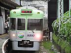 京王1004F