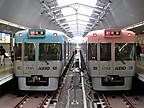 京王1001F・1003F