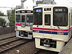 京王7025F・9046F