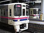 京王9001F・9033F