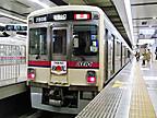 京王7206F