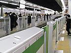 新宿2番線