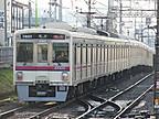 京王7207F