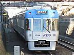 京王1014F