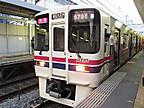 京王9001F