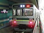 東急1508F