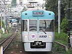 京王1014F・1015F