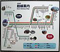 旧・京王路線図