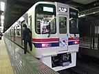 京王9049F