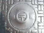 逓信省徽章