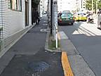 渋谷3丁目