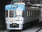 京王1001F