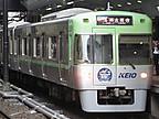 京王1025F