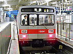 東急1024F