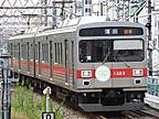 東急1023F