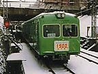 京王デハ1908